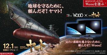 015e000003715458-photo-image11.jpg