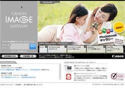 00FA000001837426-photo-image-gateway.jpg