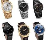 IFA 2015 - La Huawei Watch disponible dès le 17 septembre en France