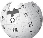 Wikipédia veut 100 millions sur 10 ans