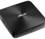 Asus VivoMini : un PC miniature à 150 dollars à compléter soi-même