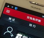 CES 2014 : les caractéristiques du Huawei Ascend Mate 2 dévoilées ?