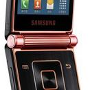 Samsung Galaxy Folder : le smartphone à clapet et double écran se précise