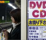 Le Japon renforce son arsenal anti-téléchargement
