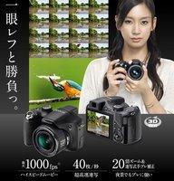 000000c801839322-photo-live-japon-casio.jpg