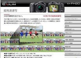 000000c801839324-photo-live-japon-casio.jpg