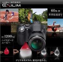 000000c801839326-photo-live-japon-casio.jpg