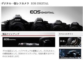 000000c801839330-photo-live-japon-casio.jpg
