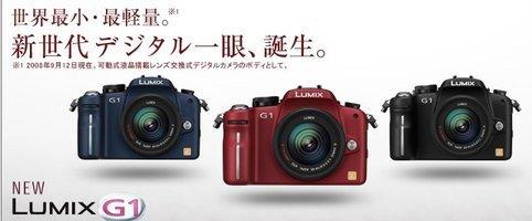 000000c801839334-photo-live-japon-casio.jpg