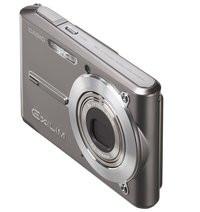 00C8000000133075-photo-casio-s500-gris.jpg