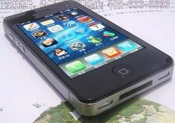 00FA000005755510-photo-iphone-4-clone.jpg