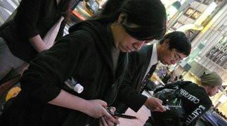 000000B402300232-photo-live-japon-nigmatique-mobile.jpg