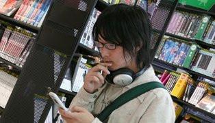 000000B402300234-photo-live-japon-nigmatique-mobile.jpg
