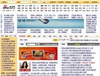 00C8000001835280-photo-sina-com.jpg