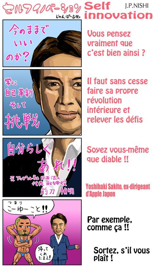 01F4000005350910-photo-live-japon-nishi.jpg