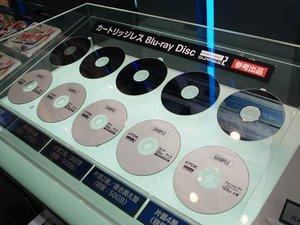 012C000000135557-photo-disques-tdk-blu-ray.jpg