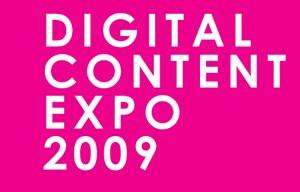 012C000002539172-photo-live-japon-trouvailles-insolites-digital-content-expo-2009.jpg