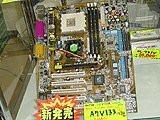 00A0000000046965-photo-a7v133.jpg