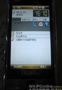 00C8000001327276-photo-samsung-sgh-i900.jpg