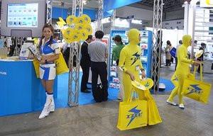012C000001523194-photo-live-japon-wireless-2008-vue-salon.jpg