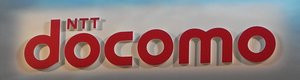 012C000001523196-photo-live-japon-wireless-2008-logo-ntt-docomo.jpg