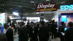 00FA000000514523-photo-display-international-expo.jpg