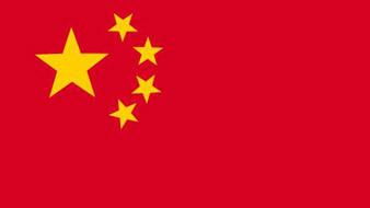 01902834-photo-drapeau-chine.jpg