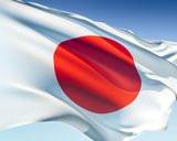 00A0000003408348-photo-drapeau-japon.jpg