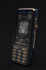 00B4000003261118-photo-smartphone-chairman.jpg