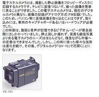 000000c801839316-photo-live-japon-casio.jpg