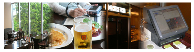 01560222-photo-live-japon-technos-restaurant-et-nourriture.jpg