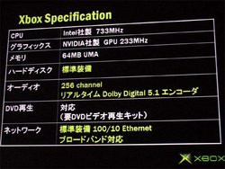 00FA000000049629-photo-tableau-xbox-japan.jpg