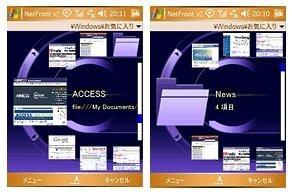 012c000000687120-photo-netfront-bookmark.jpg