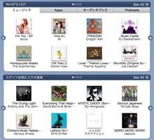 00DC000001977234-photo-live-japon-musique-en-ligne.jpg