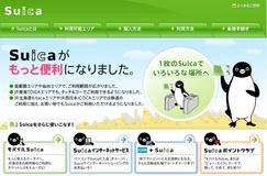 000000a003003934-photo-live-japon-felica.jpg