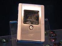 00C8000000073085-photo-msi-mini-jukebox.jpg