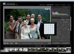 00FA000000445416-photo-lightroom-1-0.jpg