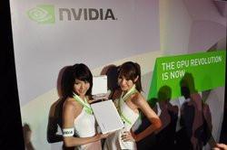 00FA000002160268-photo-machines-nvidia-ion.jpg