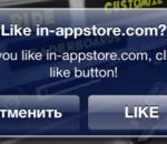 Achats in-app : Apple réagit face à une faille de son service de paiement