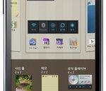 LG Optimus LTE2 : premier smartphone à 2 Go de RAM !