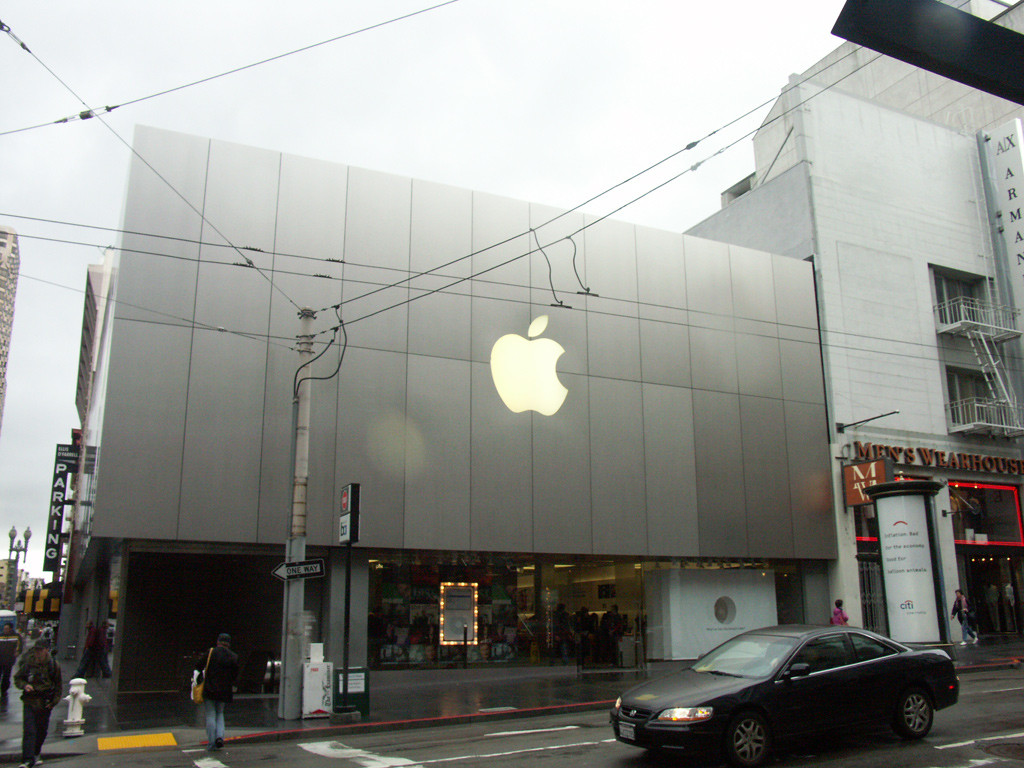 Apple Store - San Francisco