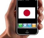 Apple accusé de violation de droits d'auteur par des éditeurs japonais
