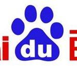 Des écrivains chinois accusent Baidu d'infraction au droit d'auteur