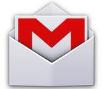 Gmail 2.3.5 pour Android : synchronisation et notifications sélectives
