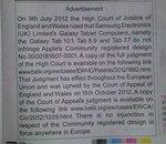 UK : Apple rappelé à l'ordre par la justice pour sa déclaration sur Samsung