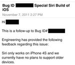 Apple : Siri restera exclusif à l'iPhone 4S