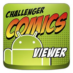 Challenger Comics Viewer