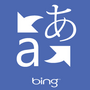 Bing Translator - Windows 8 Modern UI