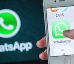 WhatsApp se lance dans le business d'entreprises