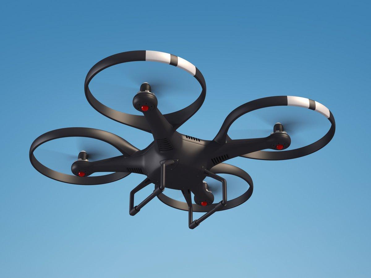 Illustration générique d'un drone quadricoptère